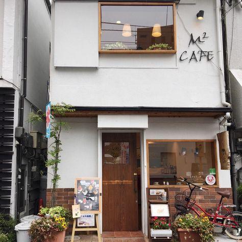 Mat Tien Quan Cafe Dep (17)