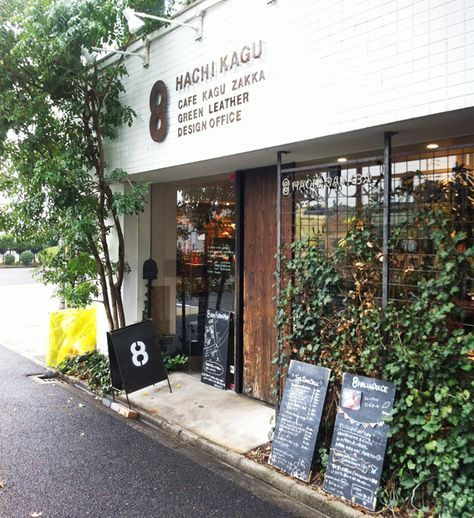 Mat Tien Quan Cafe Dep (6)